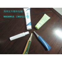 10毫升塑料胶印软管LDPE软管包装尖嘴