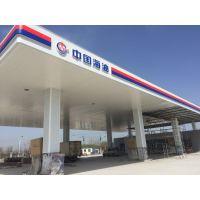 厂家直销加油站300铝扣板 充气站罩棚集成天花吊顶价格优惠