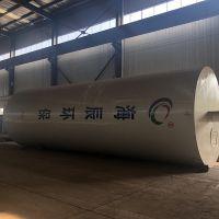 陕西一体化污水处理设备-海辰环保余热回收