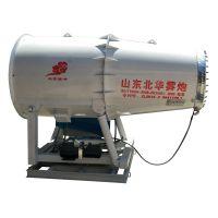 北华变频控制全自动雾炮机 环保除尘喷雾机 厂家直销量大从优