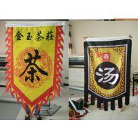 西安企业旗帜加工制作 策腾仿古旗 首要旗国旗批发