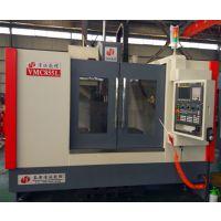 加工中心850L 精密 零件 不锈钢机加工设备 cnc数控机床加工中心