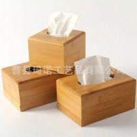 实木复古纸巾盒抽纸盒餐巾纸盒客厅茶几餐桌卫生间家居收纳盒定制