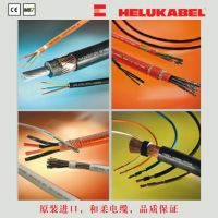 德国和柔电缆 JE-LiYCY 工业数据传输电缆 Helukabel电缆