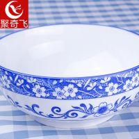 创意新款 景德镇中式青花瓷汤面碗 拌面碗  酒店饭店特色餐具碗