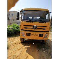 二手挖机拖车低价转让|前四后八凹型挖掘机拖车价格|前四后八拖板车