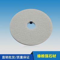 正品白色抛光垫17寸蜡面抛光4100刷片百洁垫清洁用品地面抛光片