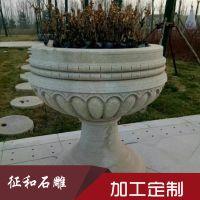 厂家直销仿古石雕花盆 石雕鱼缸花盆 汉白玉鱼缸 庭院大理石鱼缸