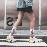 欧美潮牌街头嘻哈字母运动高筒纯棉袜 ins超火潮袜chic男女长袜子