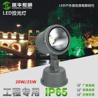 15W厂家直销COB 投光灯,户外景观亮化射灯,LED投光灯,河道公园亮化投光灯