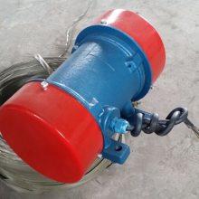新乡宏达电机厂生产销售YZO-140-6B振动电机