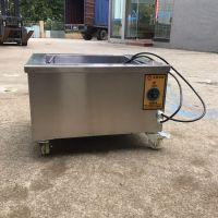 江门先泰12年非标定制单多槽超声波清洗机 高效除油除锈除垢清洗机厂家