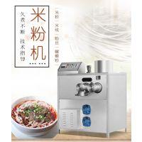 柳州全自动大型米粉机生产线多功能米粉机价格米粉机原理