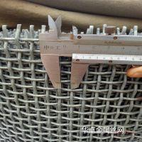 2米宽黑钢丝网 12mm煤矸石镀锌白钢筛网(缎纹编织)