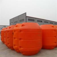 水库清淤泥管线浮子高强度聚乙烯浮筒