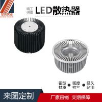 东莞加工定做铝型材异型材LED散热器铝型材异型材隧道灯散热器阳极氧化易于抛光