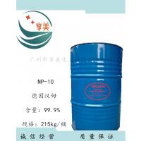 供应 台湾盘亚 枧油NP-8.6 99% 壬基酚聚氧乙烯醚