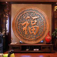 东阳木雕挂件 香樟木实木圆形福字壁挂 中式玄关客厅背景墙花格