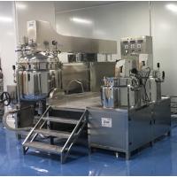 真空均质乳化机 高剪切均质乳化机 膏霜生产设备 乳液生产
