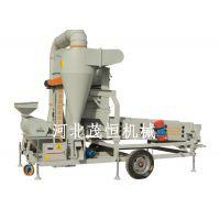 小麦大豆去杂风筛机大型 清选机厂家直销 种子风筛设备_茂恒全新筛选设备