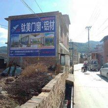 临沧墙体喷绘广告报价-临沧墙体喷绘广告-茗柯广告(查看)