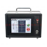 泰安德图DTZ-300智能温湿度巡检仪