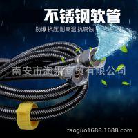 不锈钢金属编织冷热进水软管马桶热水器高压防爆管4分上水管