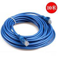 10米网线 成型带水晶头 电脑网线 网络连接线机制网线10M成品网线