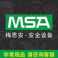 MSA 梅思安10126050  500V 高压呼吸空气压缩机 呼吸器充气泵