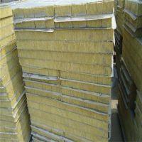 大量出厂砂浆憎水岩棉复合板多少钱一平方