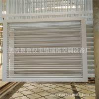 厂家定制铝合金单层百叶风口铝合金双层百叶风口铝合金自垂百叶风