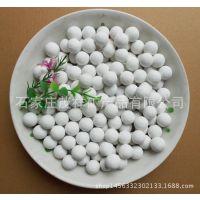 批发负离子球 负离子粉 多规格 净化水质 无土栽培 花洒用