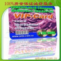 供应外贸出口电话卡,纸卡标准刮刮卡上海厂家供应年历卡