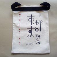 北京彩印帆布手提袋厂家 热转印帆布袋定做 帆布广告袋厂家加工