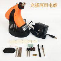 跨境充电式电磨手握式多功能小电磨迷你家用组合套装雕刻机打磨机