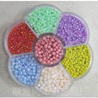 创意DIY玻璃染芯米珠 散装珠子 饰品配件梅花盒装珠子