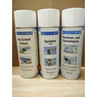德运兴业WEICON 紫铜喷剂 高等级防护 粘附能力强,铜含量高