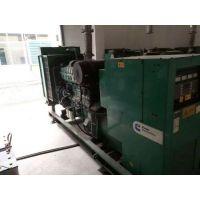 广州萝岗区二手发电机回收,康明斯发电机收购站