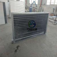 万冠SRZ散热器 SRL空气加热器 钢管绕钢片铝片换热器