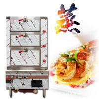 海鲜蒸柜油气两用蒸饭柜电蒸柜电蒸箱食堂蒸饭设备商用厨具