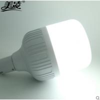美凌LED夜市灯摆摊地摊灯移动充电灯泡超亮led节能家用停电应急照明