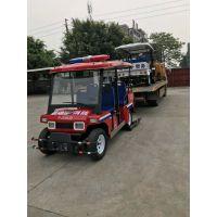 苏州供应5人座电动巡逻车(LK-HM5-1)