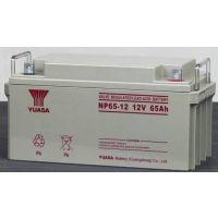汤浅YUASA蓄电池NPL100-12原装12V100AH网络报价