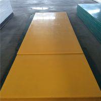 批发高分子聚乙烯板 抗压防滑吊车垫板 耐磨不堵仓煤仓衬板