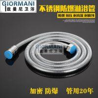 品质花洒软管不锈钢电镀加密淋浴管喷头管铜芯三元内管厂家直销