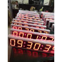 体育场馆GPS同步时钟系统