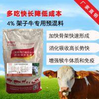 ?断奶架子牛的饲养管理 促进生长的小牛犊饲料