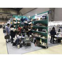 2019日本国际箱包手袋皮具展览会10月