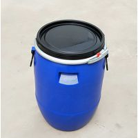 蓝色新料50升铁箍桶50kg卡箍桶