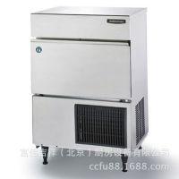 日本HOSHIZAKI星崎制冰IM-65NE-Q 圆球冰块冷冻食品加工设备加工